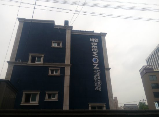 Beewon Guesthouse