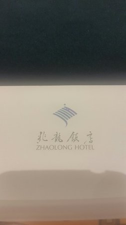 Photo of Zhaolong Hotel Beijing