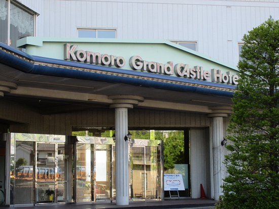 Komoro Grand Castle Hotel