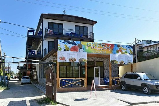 Tatyana guest house is located in golubitskaya and offers a garden and a terrace