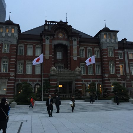tokyo central railway station (chiyoda): 2018 all you need