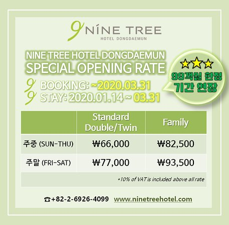 Nine Tree Hotel Dongdaemun