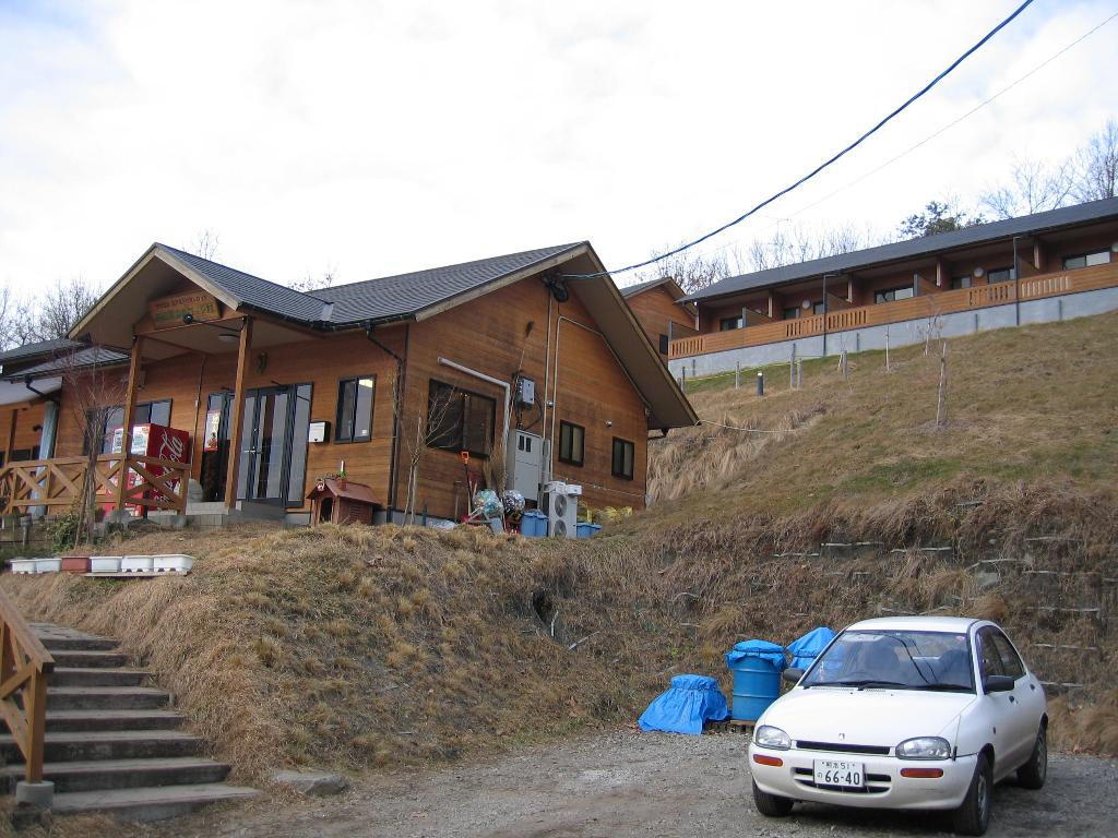 Asozuru Onsen Lodge Village
