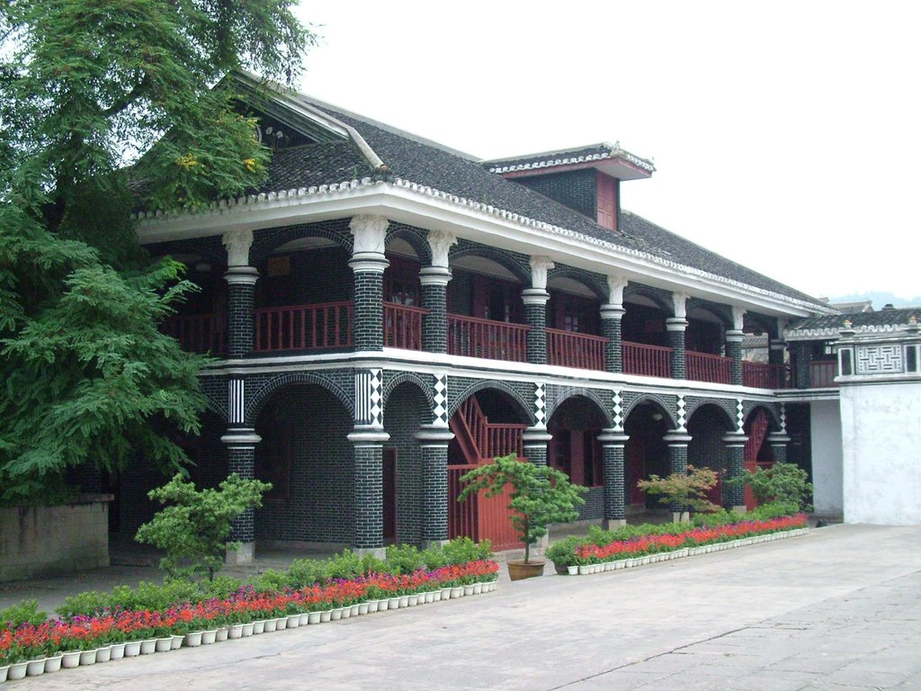 Congjiang County Government Guest House