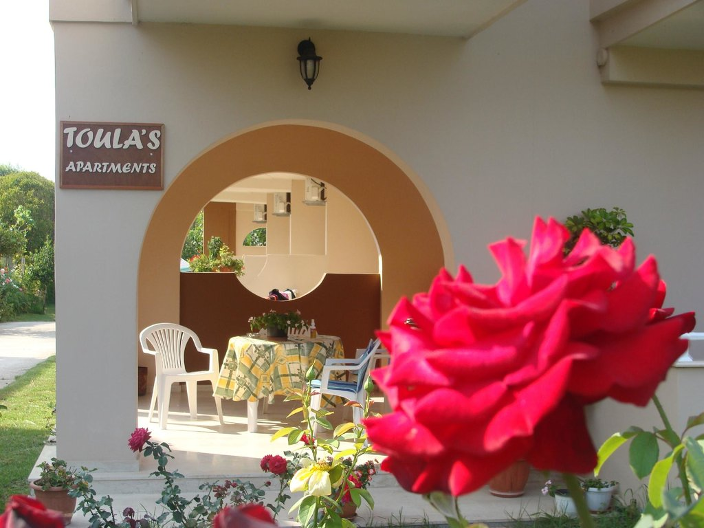 Toulas Apartments