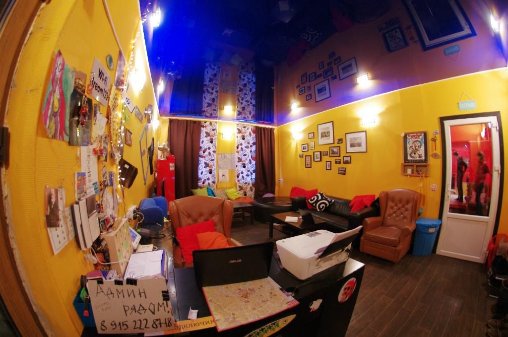 Arizona Dream Hostel