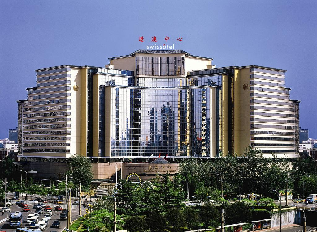 ‪Swissotel Beijing Hong Kong Macau Center‬