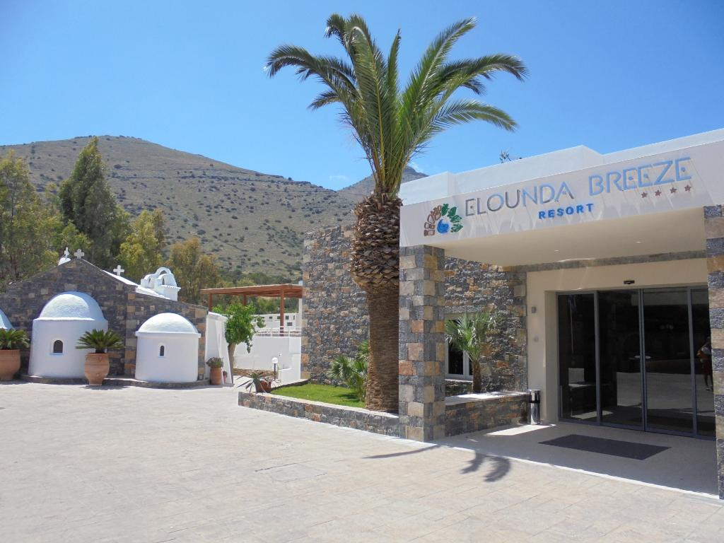 ‪Elounda Breeze Resort‬