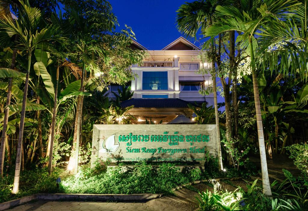 ‪Siem Reap Evergreen Hotel‬