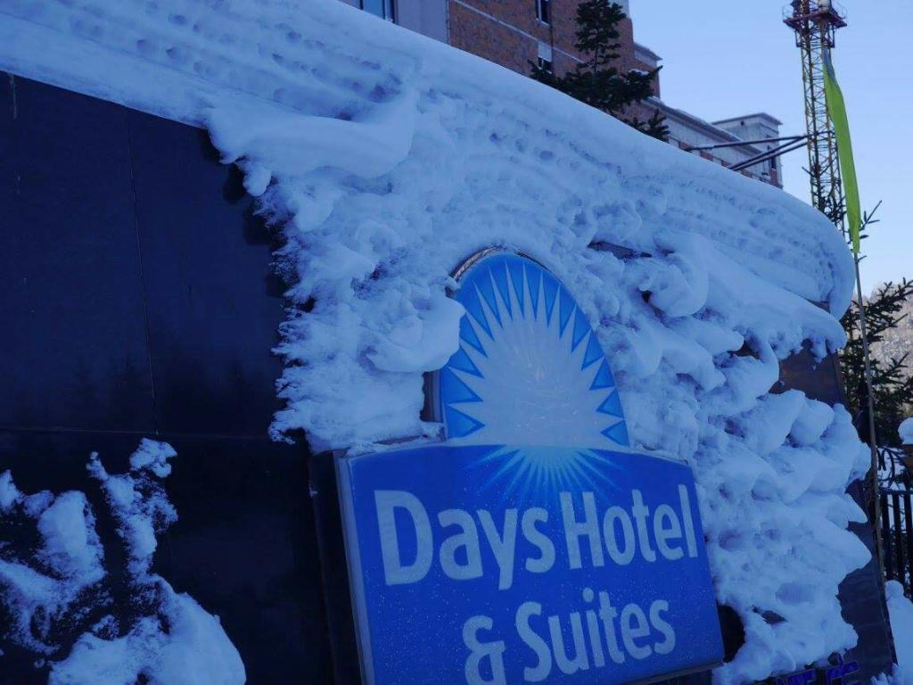 Days Hotel&Suites Xuexiang