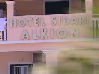 Thomson.co.uk video of the ALKION in SIDARI, Corfu
