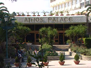 Athos Palace Hotel: Thomson.co.uk video of the Athos in Kalithea, Halkidiki