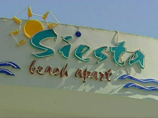 Thomson.co.uk video of the SIESTA BEACH in GUMBET, Turkey-Bodrum