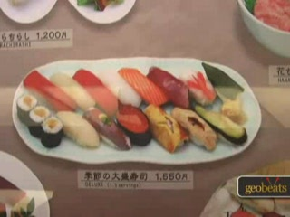 Kanto, Japan: Sushi