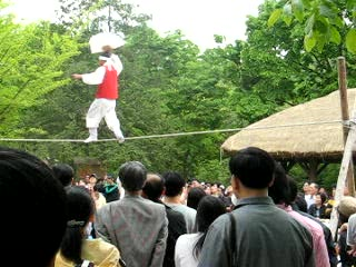 Corea del Sur: tight rope video
