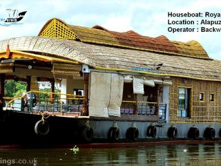 Houseboat- BackwaterCruiz