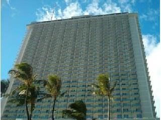 Ala Moana Condo Hotel: Newly Renovated: 5 Star