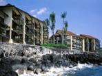 SEA VILLAGE RESORT in Kona (Oceanfront/Oceanview)