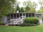 BUTTER TUB ON LAKE BLUE RIDGE~ ADORABLE 3BR/1.5 BA COTTAGE ON LAKE BLUE RIDGE~ SLEEPS 8~ PRIVATE DOCK~ GREAT MOUNTAIN VIEW~ CLOSE TO MORGANTON POINT RECREATION AREA~ OUTDOOR FIRE PIT~ $175/NIGHT!