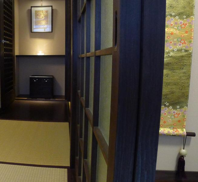Display Area - Summer Special! Beautifully Restored Kyoto House! - Kyoto - rentals