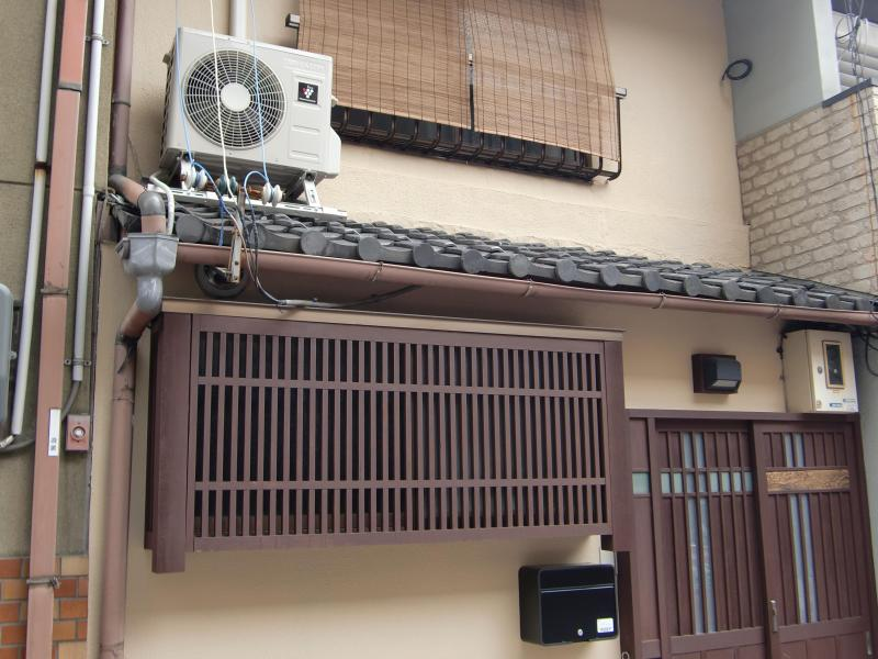 Front of the house - Machiya stay near Karasuma Sanjyo - Kyoto - rentals