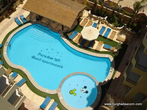Paradise Hill Heated Communal Pool with Kiddies area, Parasols and Sunbeds