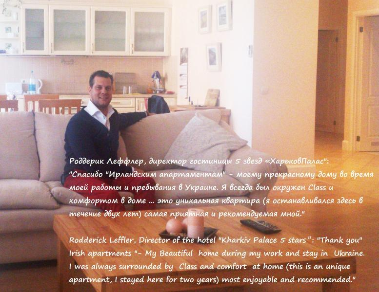 Personal recommendations from Rodderiha Leffler, director of 5 stars 'Kharkiv Palace Hotel&quot