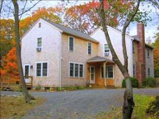 Eastham Vacation Rental (100034)