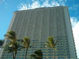 Ala Moana Condo Hotel: Newly Renovated: 5 Star, Honolulu