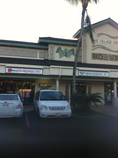 Laie Village shopping center, theater, restaurants and even a bank