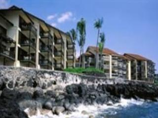 SEA VILLAGE RESORT in Kona (Oceanfront/Oceanview), Kailua-Kona