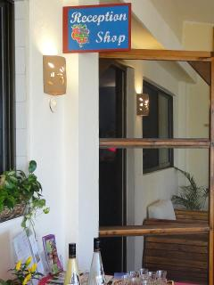 The LIttle Kitchen Shop and Reception