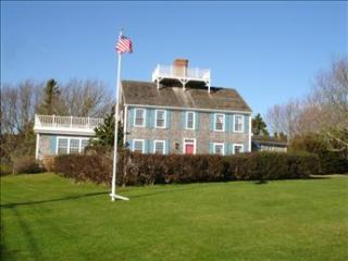 Chatham Vacation Rental (105467)