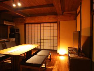 Traditional Kyoto house with modern facilities