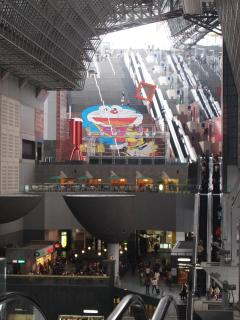 Kyoto station: 10 min by train, 10 min by taxi, 15 min by bus