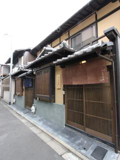 Fushizome-an offer you quality townhouse to feel the local atmosphere of Kyoto