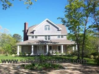 #983 Renovated Contemporary home in lower Makonikey, Vineyard Haven