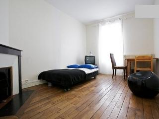 Nice room, 15 minutes from the heart of Paris! - Vitry-sur-Seine vacation rentals