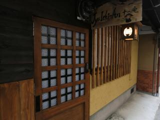 Ju-Ichi-An Centrally located Beautiful Big House - Kyoto vacation rentals
