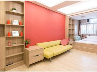 Heart of Hong Kong 2 min to MTR DESIGNER SUITE - Hong Kong vacation rentals