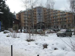 Our Bulgarian Ski Holiday Home, Borovets