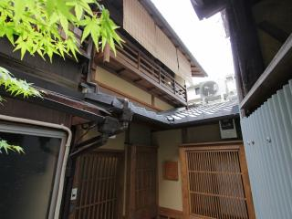 Location!!! Beautiful Kyoto Townhome in GION