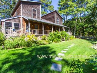ARMSL - Beautiful Contemporary Home, Private Landscaped Yard, Children's Play Area, Large Veranda, Wireless Internet, Vineyard Haven