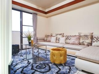 NEW! FAMILY HOME 101 MRT PACIFIC SOGO HOTELSTYLE, Taipei