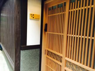 Beautifully Restored House in Central Kyoto!, Kioto