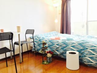 'New Open !! 4mins walk- Asakusa Center House, Sumida' from the web at 'http://media-cdn.tripadvisor.com/media/vr-splice-l/01/87/26/56.jpg'