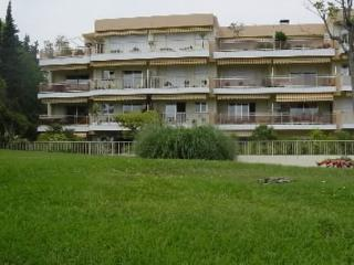 Appartement Résidence Standing 3P ANTIBES, Antibes