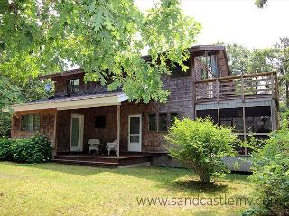 KATAMA HOME LOCATED IN A PRIVATE ASSOCIATION WITH A GREAT SCREENED IN PORCH, Edgartown