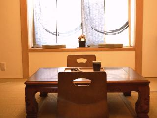 3 rooms Nishisuya Machiya, Kyoto, Rest & Relax