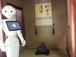 Robot Hosted 80yo Trad house 10mins to st/5BR/wifi, Kyoto